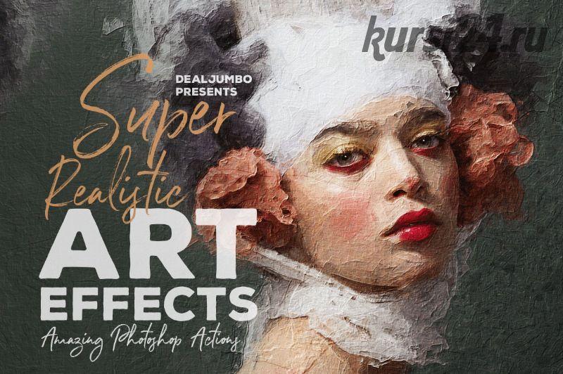 Супер Реалистичный Арт Эффект для Photoshop + 5 Мокапов