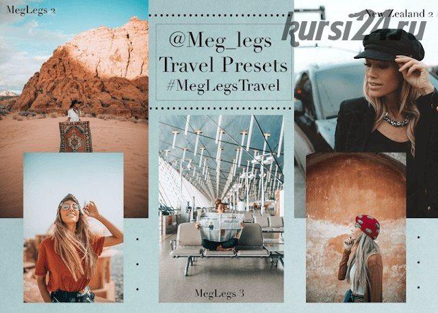 Travel пресеты Lightroom (Meg_legs)