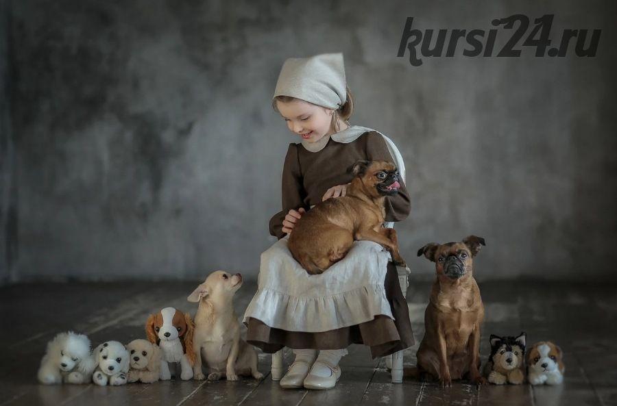 Урок по обработке фотографии (Анна Петрова)