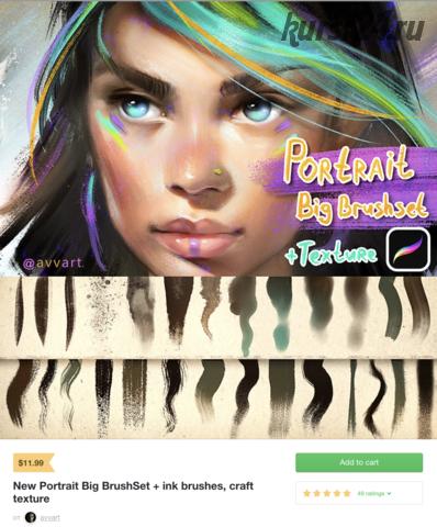New Portrait Big BrushSet + ink brushes, craft texture (avvart)