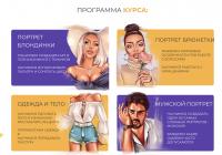 Создание артов на IPad. Тариф - VIP (Алина Сова)