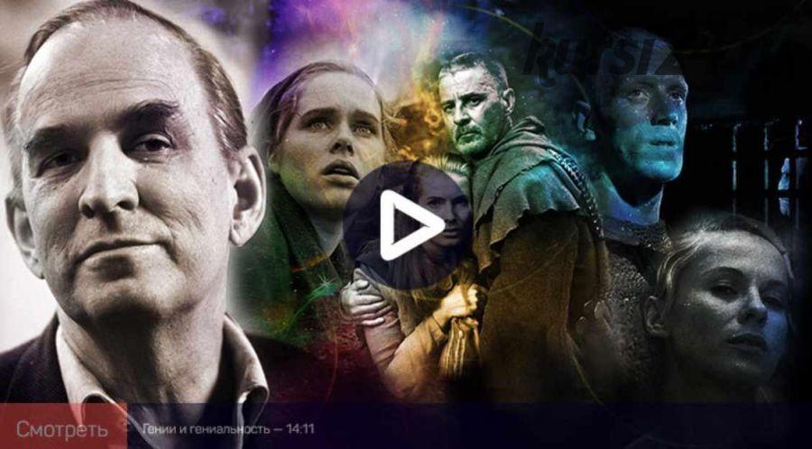 [liveclasses] Легенды кино: Ингмар Бергман (Алексей Шадрин)