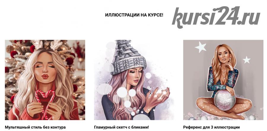 [lovellyarts] Марафон по рисованию 'Новогодний' (Наталья Горинова)