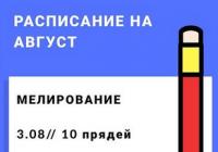 Вебинар по мелированию '10 прядей' (Валентина Миллер)