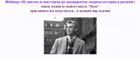 [vekarta] От жиголо и гангстеров до президентов: модные истории в деталях (Руслан Мигранов)