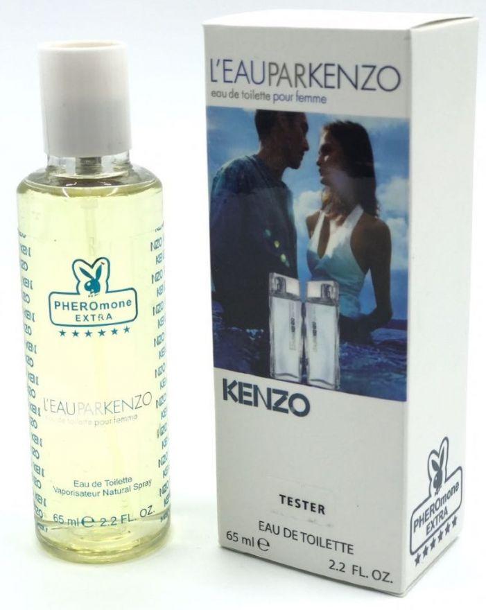 Kenzo L`eau Par Kenzo Pour Femme (65 мл)