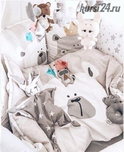 Авторский онлайн-курс по продвижению детского текстиля в Instagram (Ольга Симакова)