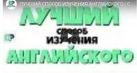 Видео карточки для Anki - 6 (englishwithpeter)