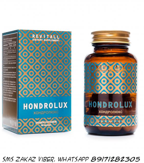 Препарат для суставов REVITALL HONDROLUX