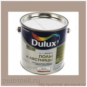 Полы и Лестницы бежевая Dulux 2.5л