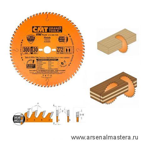 CMT 272.300.72M Диск пильный ультратонкий поперечное пиление 300 x 30 x 2,6 / 1,8 15гр 10гр ATB 8гр SHEAR Z72