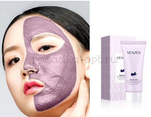 оригинал Очищающая маска для лица с экстрактом баклажана VENZEN. 60 гр