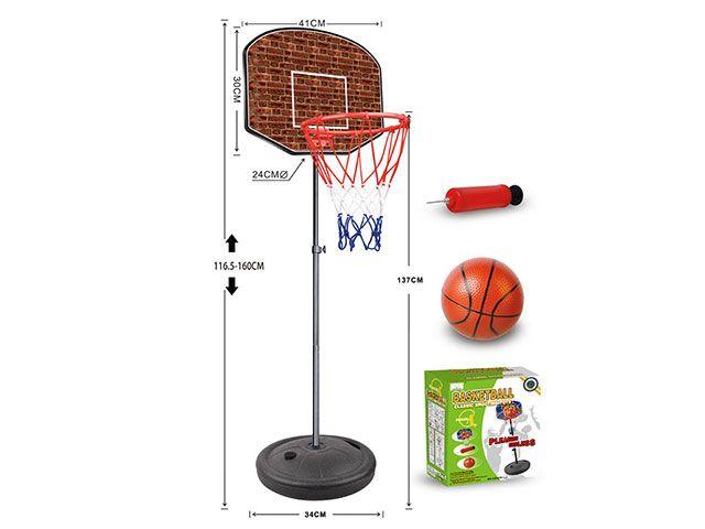 Баскетбольное кольцо на стойке со щитом, мячом и насосом (TCX40B-13)