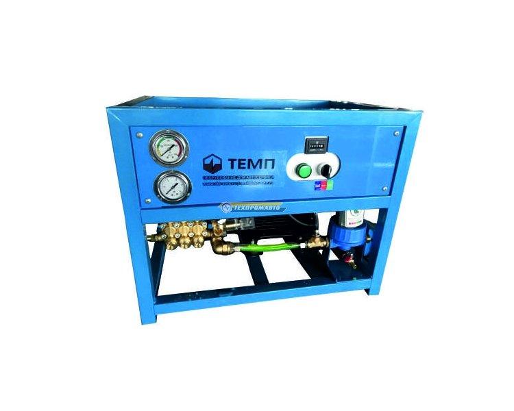 Аппарат высокого давления 150 бар. 13 л/мин