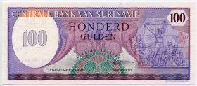 Суринам 100 гульденов 1985