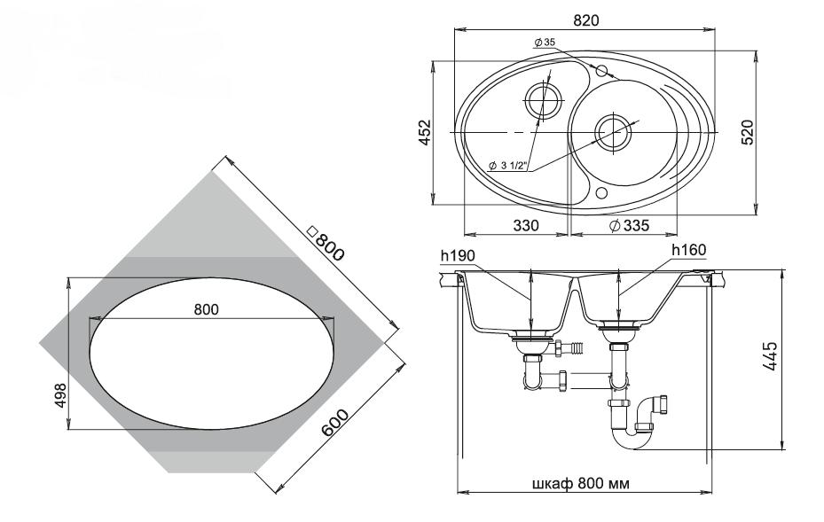 Кварцевая угловая мойка Ewigstein Elegant W90KF Топаз