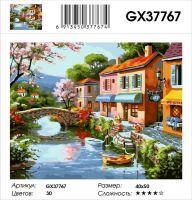 Картина по номерам на подрамнике GX37767