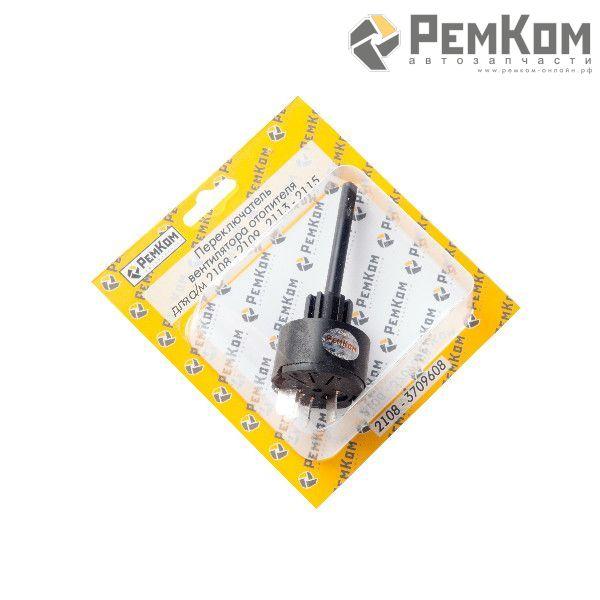 RK05008 * 2108-3709608 * Переключатель вентилятора отопителя для а/м 2108-2109, 2113-2115
