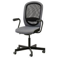 FLINTAN ФЛИНТАН / NOMINELL НОМИНЕЛЬ, Рабочий стул с подлокотниками, серый - 091.944.28