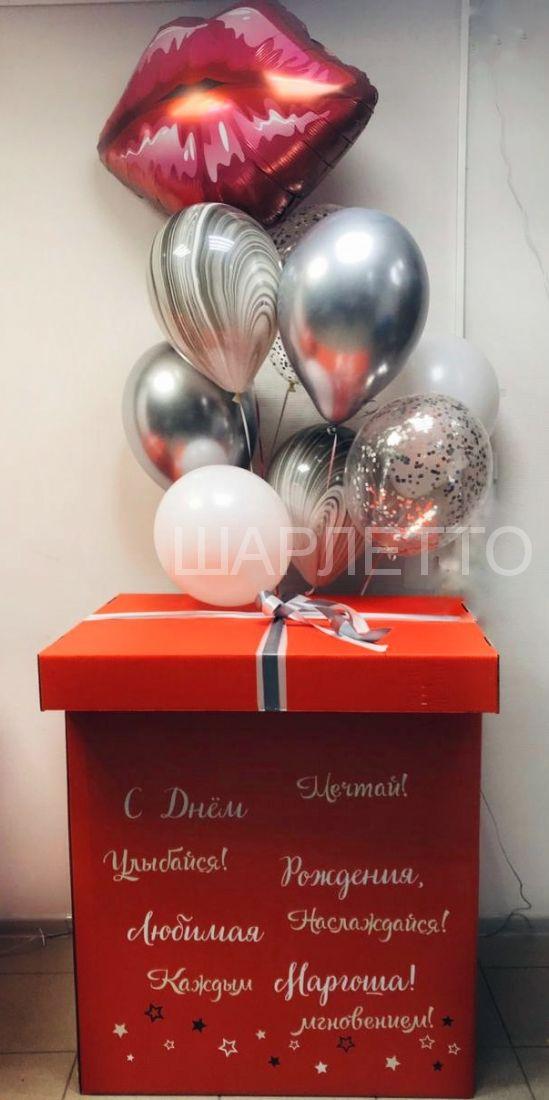 Коробка-сюрприз №21