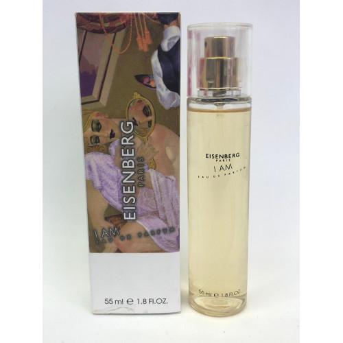 Мини-парфюм с феромонами Eisenberg I Am 55 мл