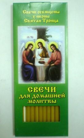Свечи для домашней молитвы. 12 свечей в коробке. В ассортименте