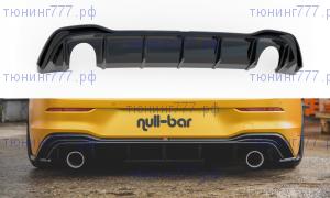 Диффузор заднего бампера VW Golf 8 GTI-look агрессивный с рёбрами