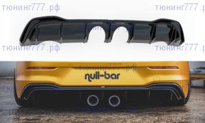 Диффузор заднего бампера VW Golf 8 R32-look агрессивный с рёбрами