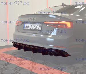 Диффузор задний Audi A5 S5 2 F5 агрессивный