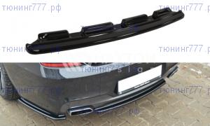 Накладка на задний бампер BMW 6 F06 650i Gran Coupe MPACK