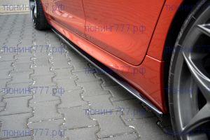 Накладки на пороги BMW F06 M6 GranCoupe