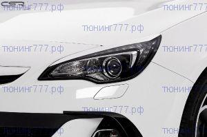 Реснички накладки на фары Opel Astra J GTC