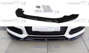 Сплиттер бампера Audi A6 С7 S-Line и S6 14-18