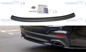 Сплиттер заднего бампера (центр) BMW 5 G30 G31 M-Pack