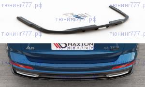 Сплиттер заднего бампера Audi A6 C8 S-Line