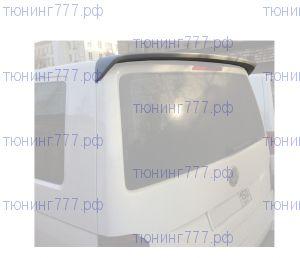 Спойлер на крышку багажника VW Transporter T6