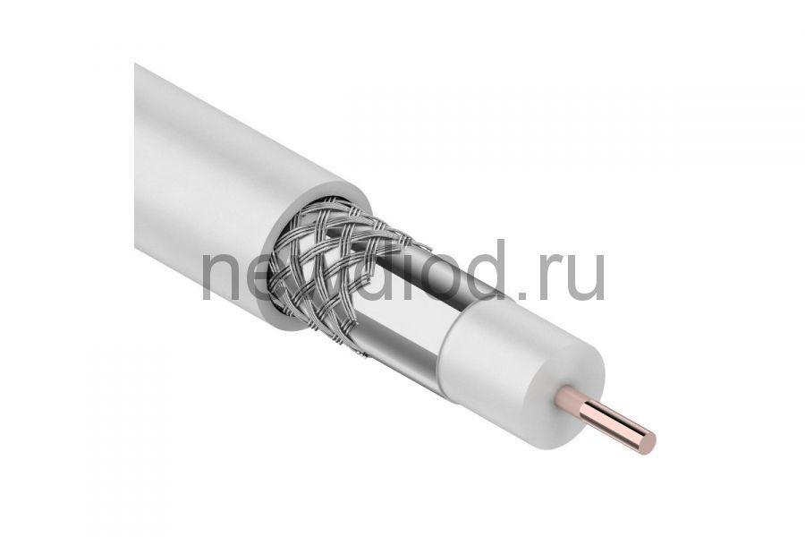 Кабель коаксиальный PROconnect RG-6U, 75 Ом, CCS/Al/Al, 48%, бухта 10 м, белый