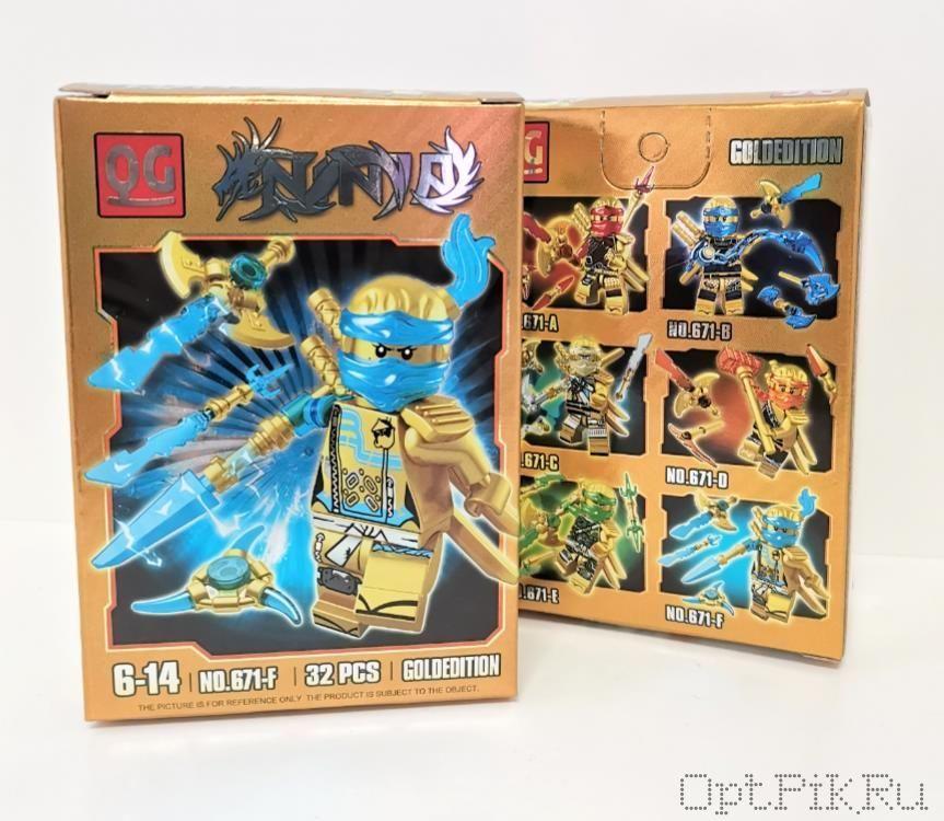 LEGO Ninjago (Ниндзяго) золотой с разными оружиями