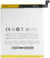 Аккумулятор Meizu E2 (BA741) Оригинал