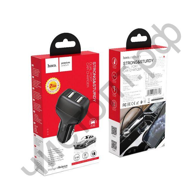АЗУ HOCO Z36 с 2 USB выходами 2.1A черный