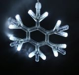Гирлянда штора снежинки 1х2 м белый тёплый