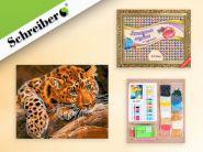 "Алмазная мозаика ""Леопард"", 40х50 см., 10 картин в коробке (на подрамнике) (арт. S 616)"
