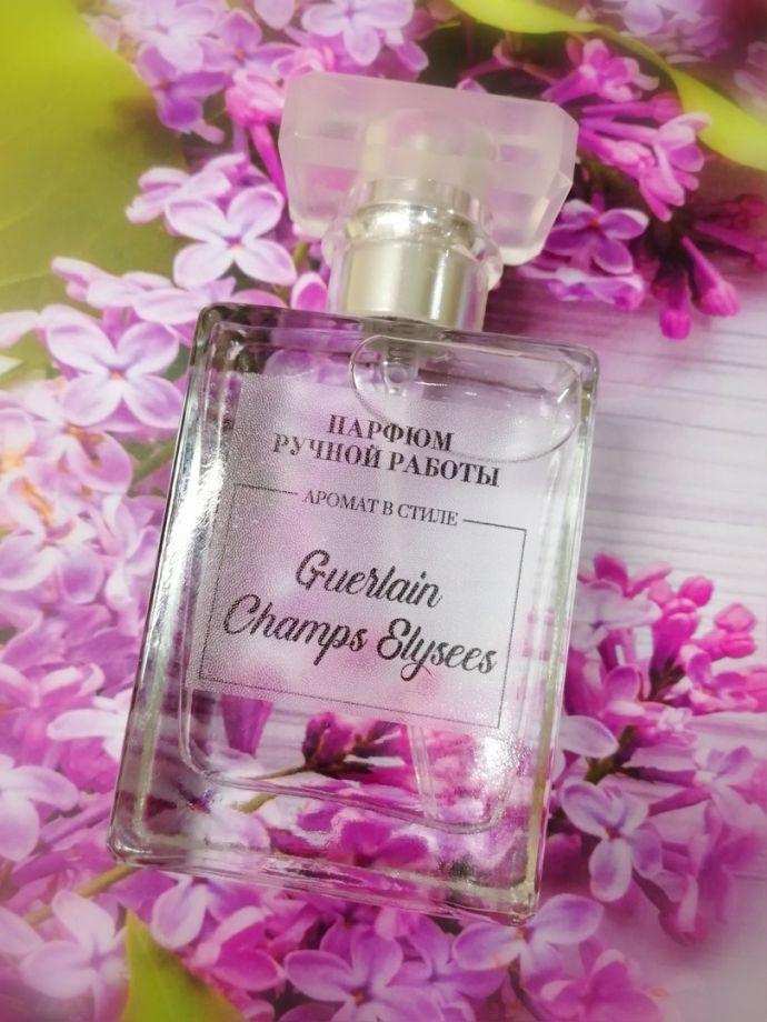 ~Духи Champs Elysees (w)~