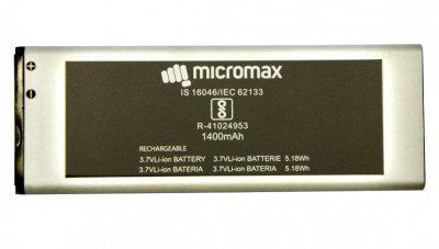 Аккумулятор Micromax Q3001 Bolt Оригинал