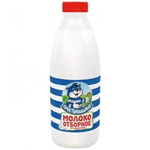 Молоко Простоквашино отборное пастеризованное 3.4-4.5% 930 мл