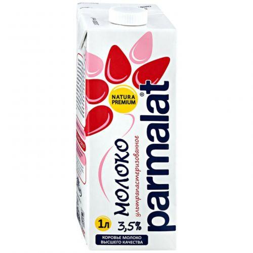 Молоко Пармалат 3,5% 1л