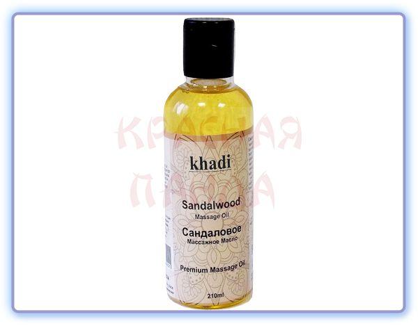 Khadi Sandalwood massage Oil