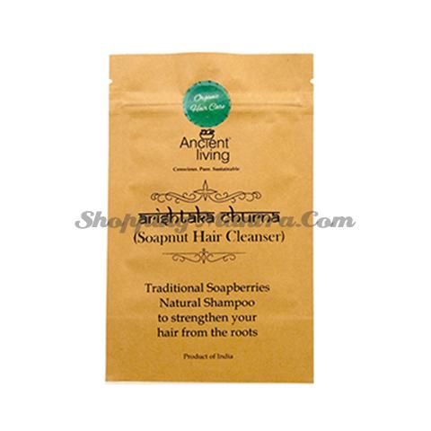 Мыльные орешки Ритха натуральный шампунь Ancient Living Soap Nut Powder