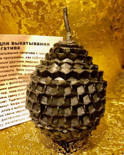 Черная Свеча-яйцо для выкатывания и отжига негатива