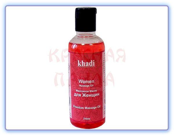 Массажное масло для Женщин Khadi Woman massage Oil